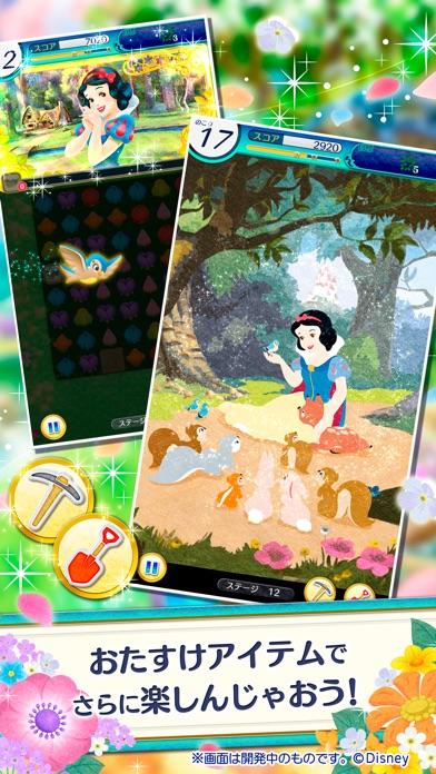 ディズニー フラワードロップス マジックキ... screenshot1