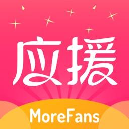 魔饭生-粉丝追星应援平台
