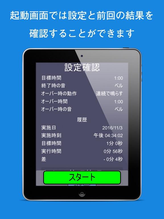 https://is5-ssl.mzstatic.com/image/thumb/Purple118/v4/27/ca/6a/27ca6a3f-00a0-06c4-a9b3-c8f7b88cc844/source/576x768bb.jpg