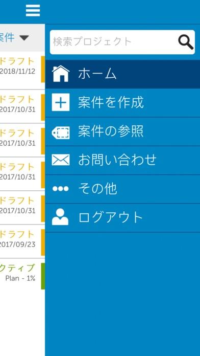 Dell EMC Partnerのスクリーンショット5