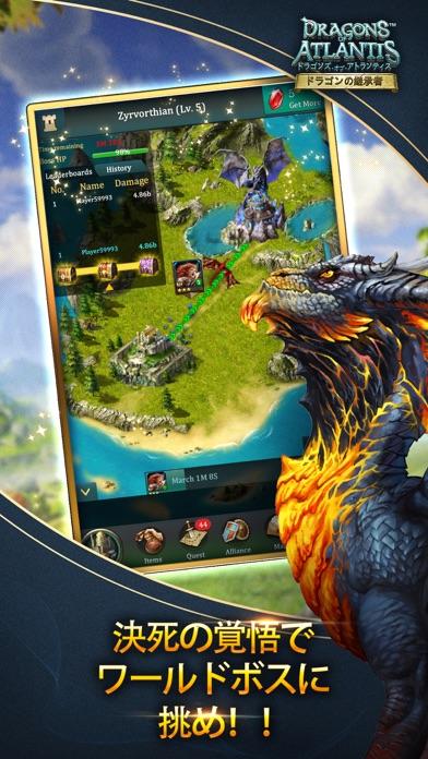 ドラゴンズ オブ アトランティスのスクリーンショット5