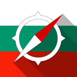 Bulgaria Offline Navigation
