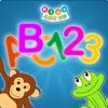 每天学ABC123