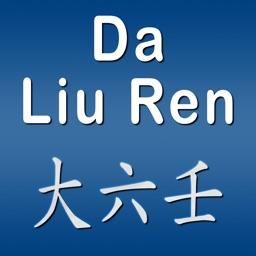 Da Liu Ren 大六壬