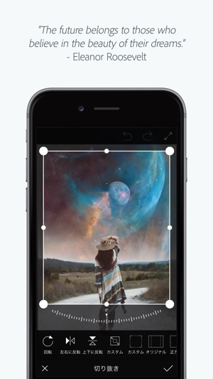 b0fed5d54c Adobe Photoshop Mix - 写真加工アプリ」をApp Storeで