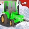スノー&アイスレスキュー緊急 - スノープラウ&ブロワー - iPhoneアプリ