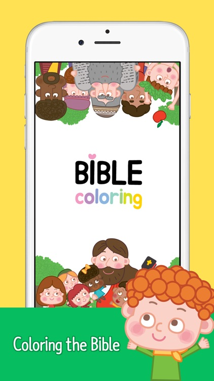 Bible Coloring screenshot-0