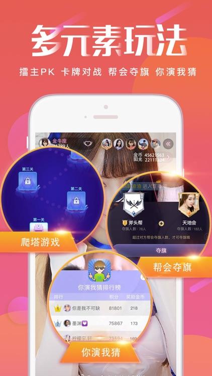 小草直播-游戏社交互动视频直播平台