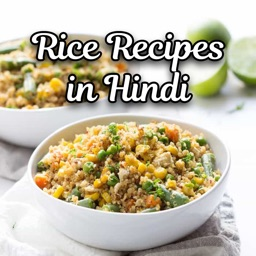 Rice Recipes in Hindi