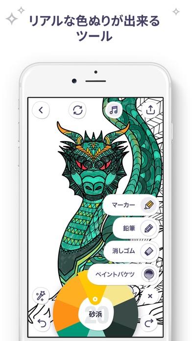 私塗り絵本 - 着色ゲームスクリーンショット3