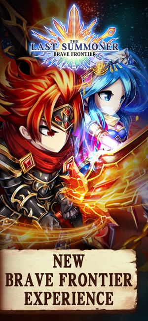 Brave Frontier: Last Summoner Screenshot