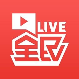 全民直播-热门高清游戏互动视频直播平台