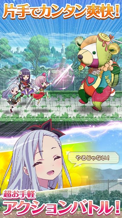 ららマジ screenshot-3