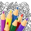 Doodle Color: Coloring Book