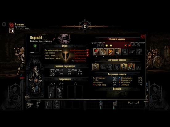 Скачать Darkest Dungeon:Tablet Edition