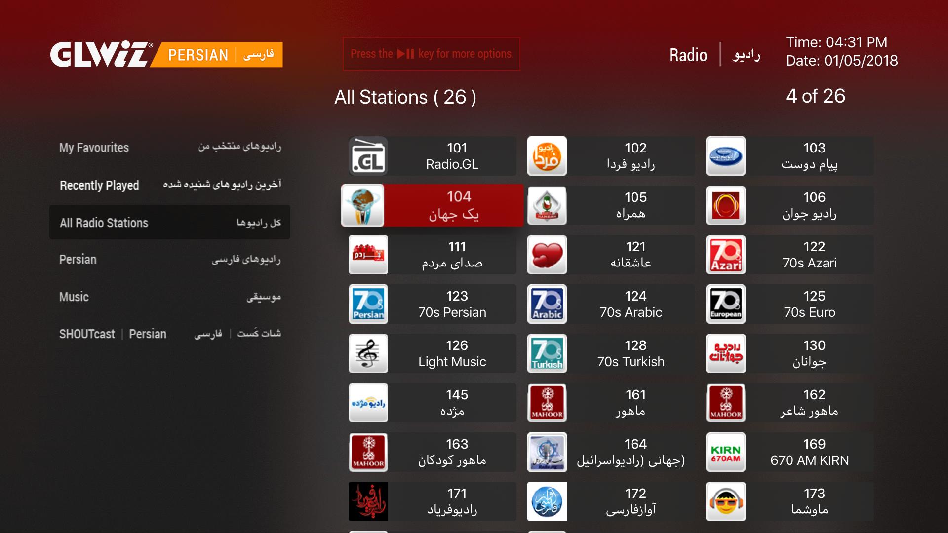 GLWiZ TV screenshot 7