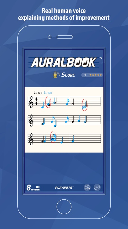 AURALBOOK for ABRSM Grade 8 HD
