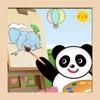 熊猫宝宝绘画和贴画大巴士 - 2 5 合 1 大全