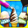 アイスクリームメーカー - 料理ゲーム