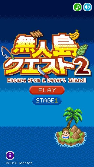 無人島クエスト - 脱出への挑戦のスクリーンショット5