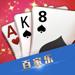 62.休閑百家樂-PAI GOW經典棋牌在線遊戲