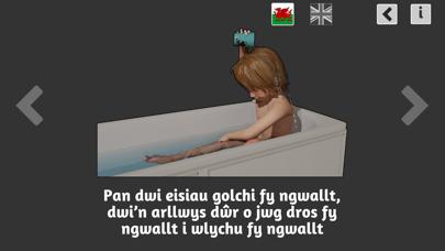 Screenshot #3 pour How to Wash Hair in a Bath