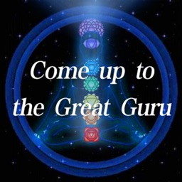 Come up to the Great Guru