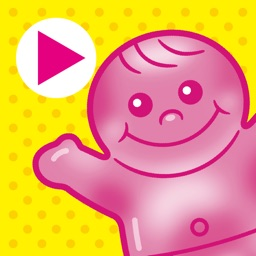 Animated Jelly Baby Boom