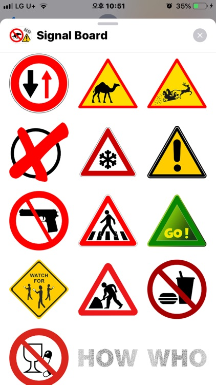Road Signs & Interjection