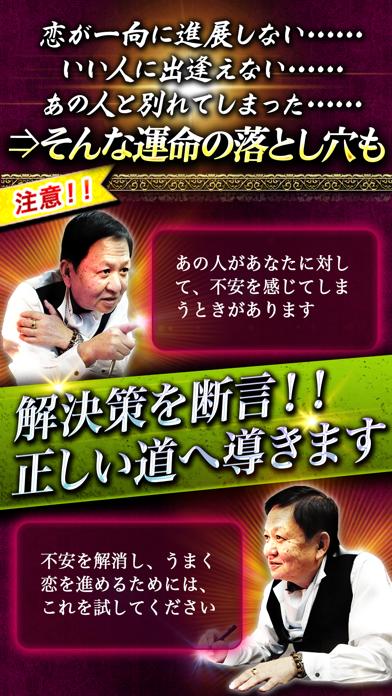 川崎の父のおすすめ画像3