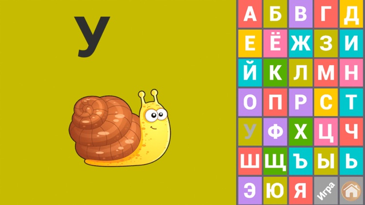ABC games for kids 3 year olds screenshot-7
