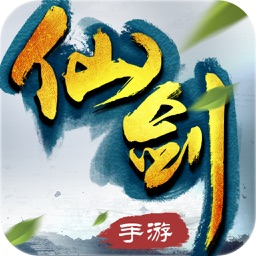 仙剑传奇-仙剑侠情缘传奇手游