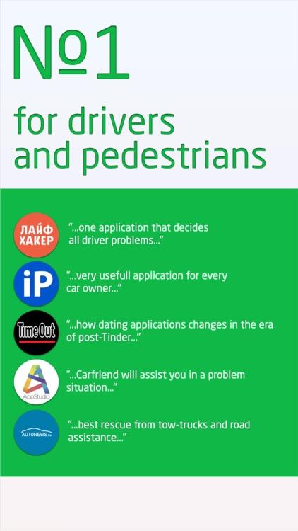 Carfriend -> Drive and dating screenshot-0
