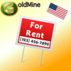 White Squirrel Software Inc. - GoldMine Rent Analyzer-USA artwork