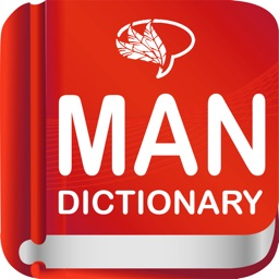 Mandan Dictionary