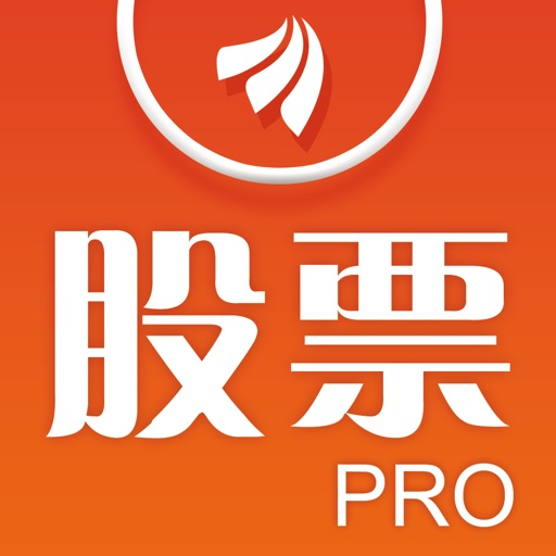 东方财富领先版-财经资讯&股票开户