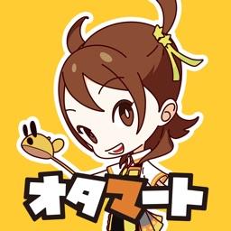 アニメグッズが集まるフリマアプリ - オタマート