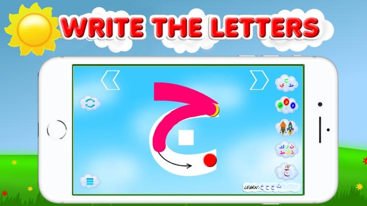 Arabic alphabet for kids screenshot-3