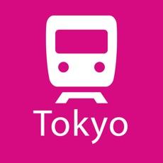 東京路線図 無料版
