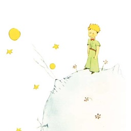 星の王子さま for iPad
