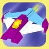 BrickSpace - Micro Spaceships - iPhoneアプリ