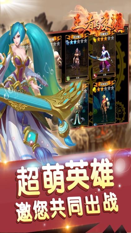 暗黑主宰:卡牌游戏-魔幻游戏军团战争 screenshot-4