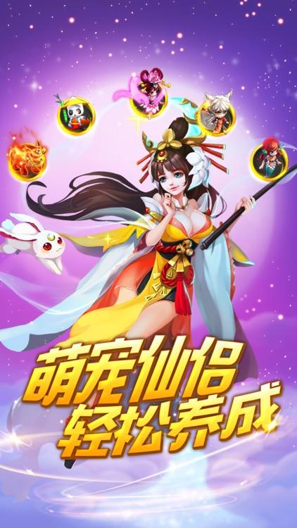 浮梦逍遥 screenshot-1