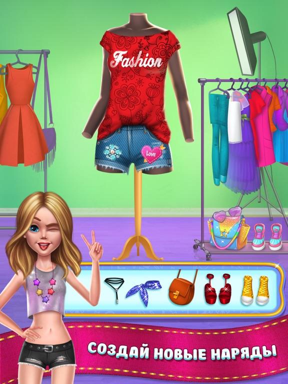 Модница в школе для iPad
