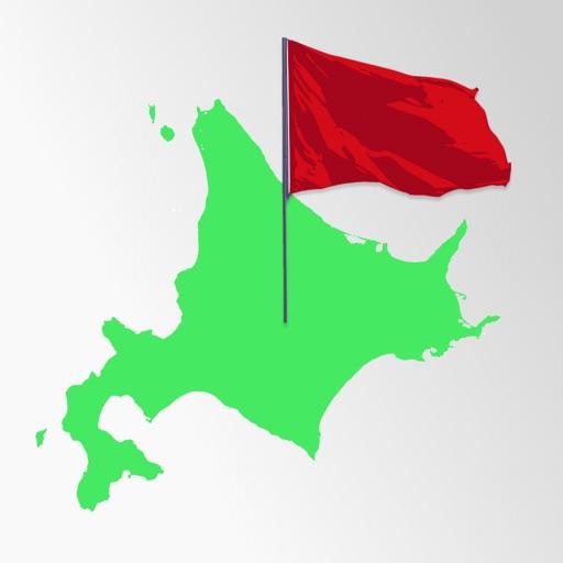 Flag(Hokkaido)
