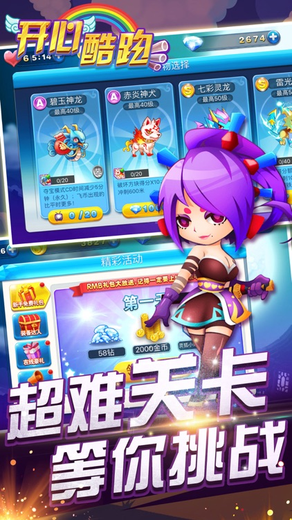 单机游戏 - 经典忍者跑酷游戏大全 screenshot-3