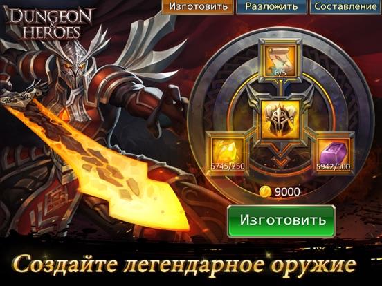 Скачать игру Dungeon & Heroes: 3D RPG