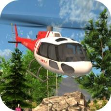 Activities of City Heli Ambulance Mission