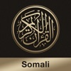 Quran Somali