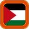 Palestinian Travel Phrases